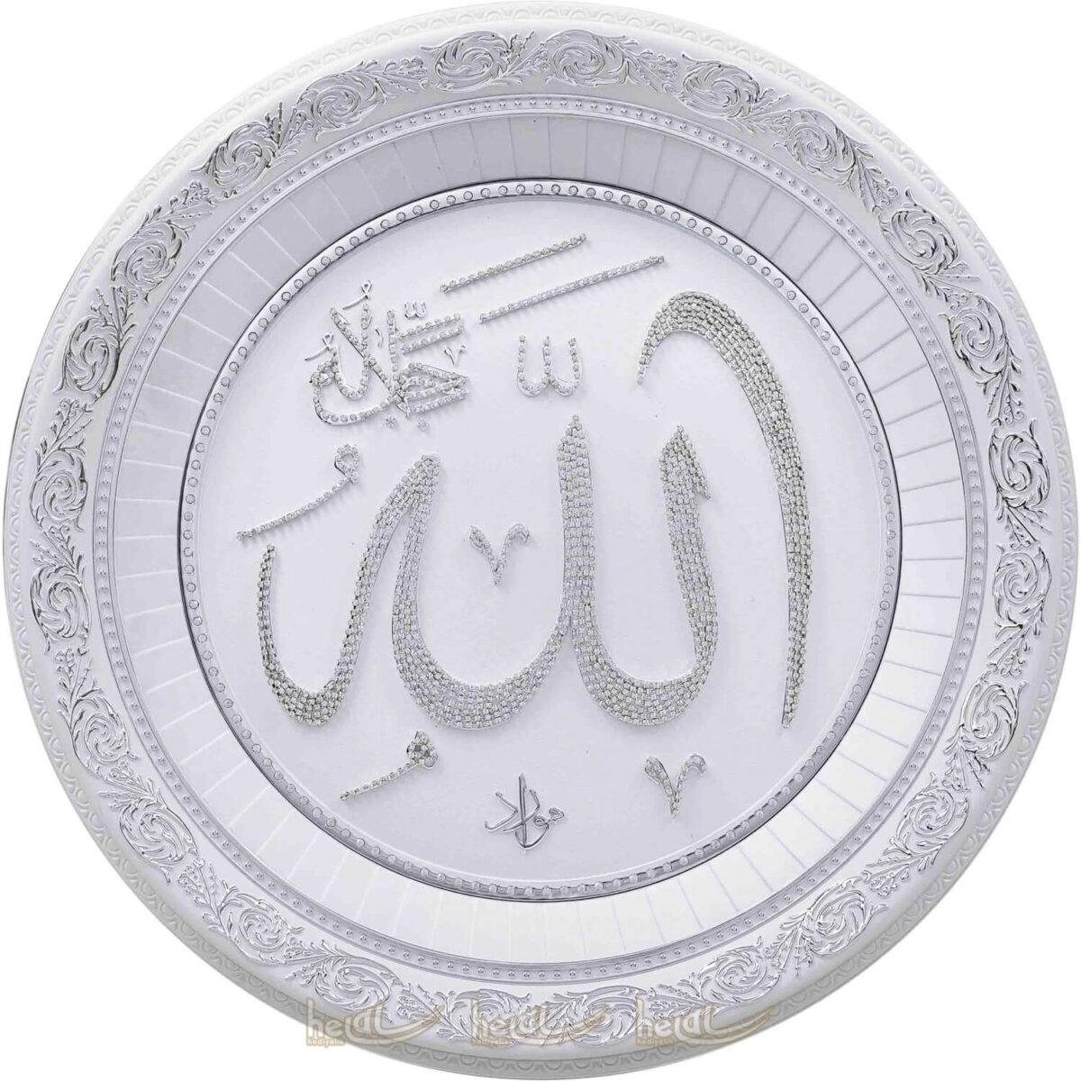 56cm İsmi Celil- Allah Lafzı Kristal Svarovski Taşlı Yuvarlak Çerçeve Tablo Ayetli Tablolar