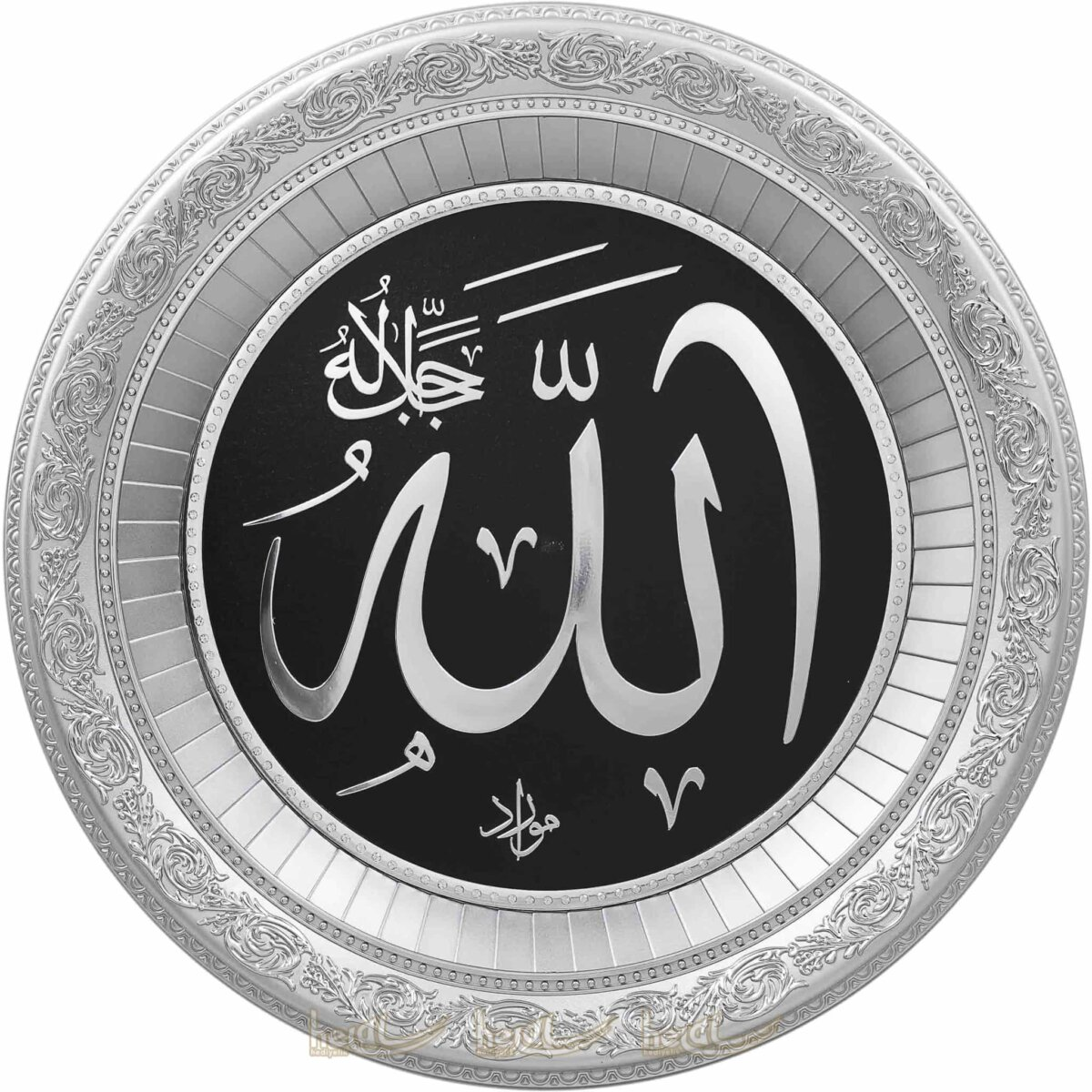 56cm İsmi Celil- Allah Lafzı Yuvarlak Çerçeve Tablo Ayetli Tablolar