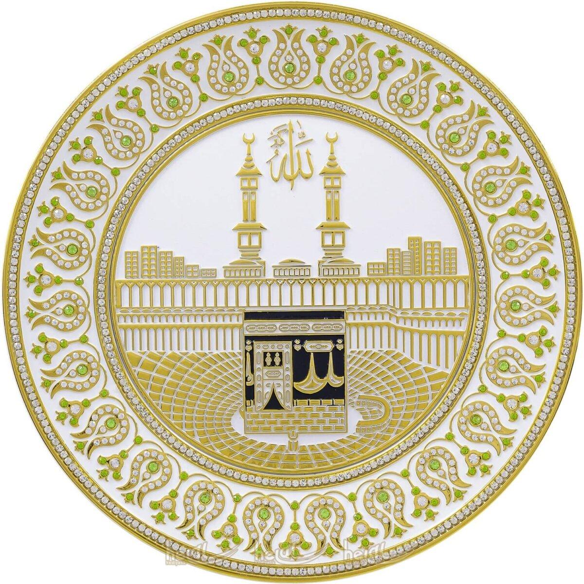 33cm Taşlı Kabe-i Şerif Hac Dini Hediyelik Tabak Duvar Dekorasyonu Kabe