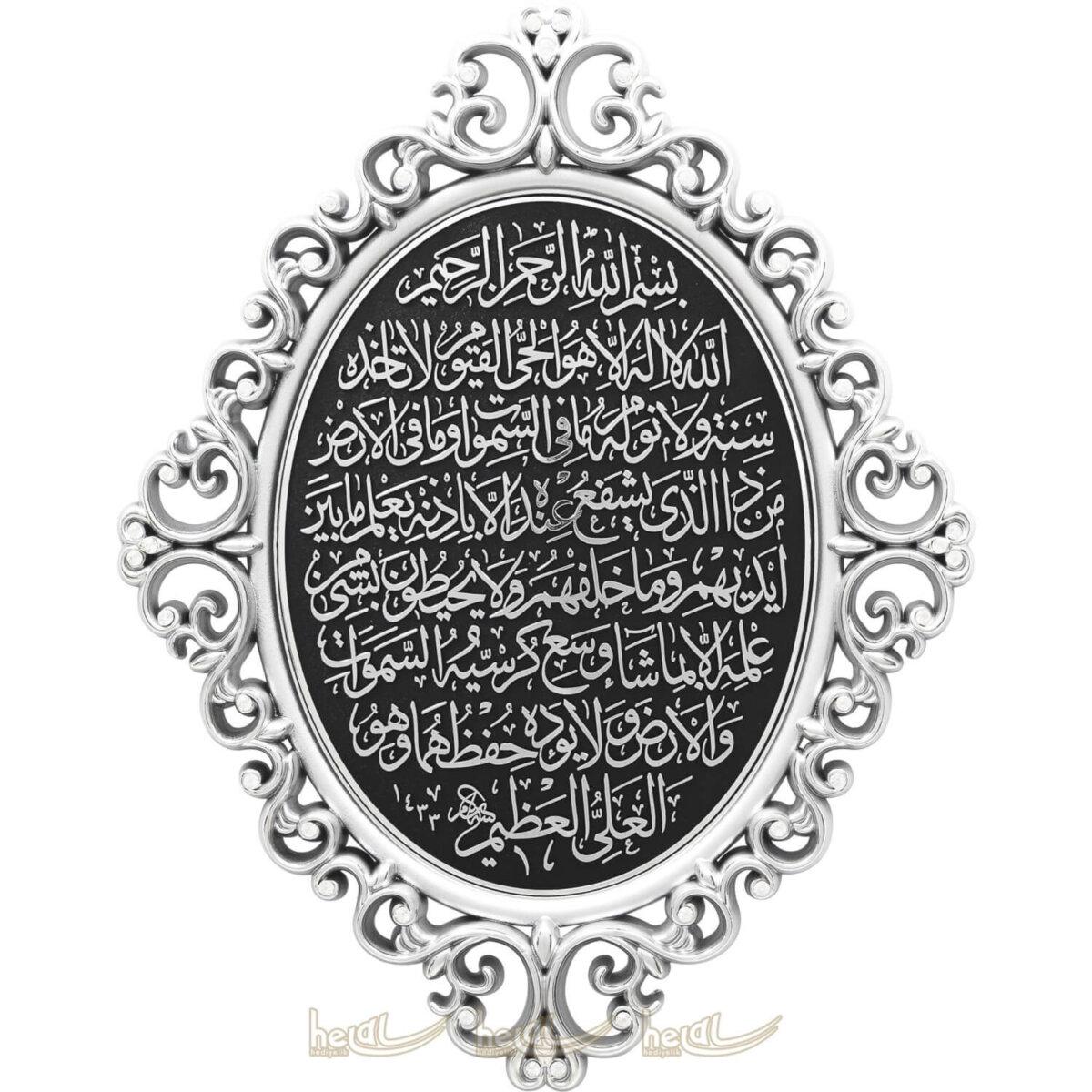 24x31cm Ayetel Kürsi Taşlı Osmanlı Motifli Modern Lüks Duvar Panosu Ayetli Ürünler