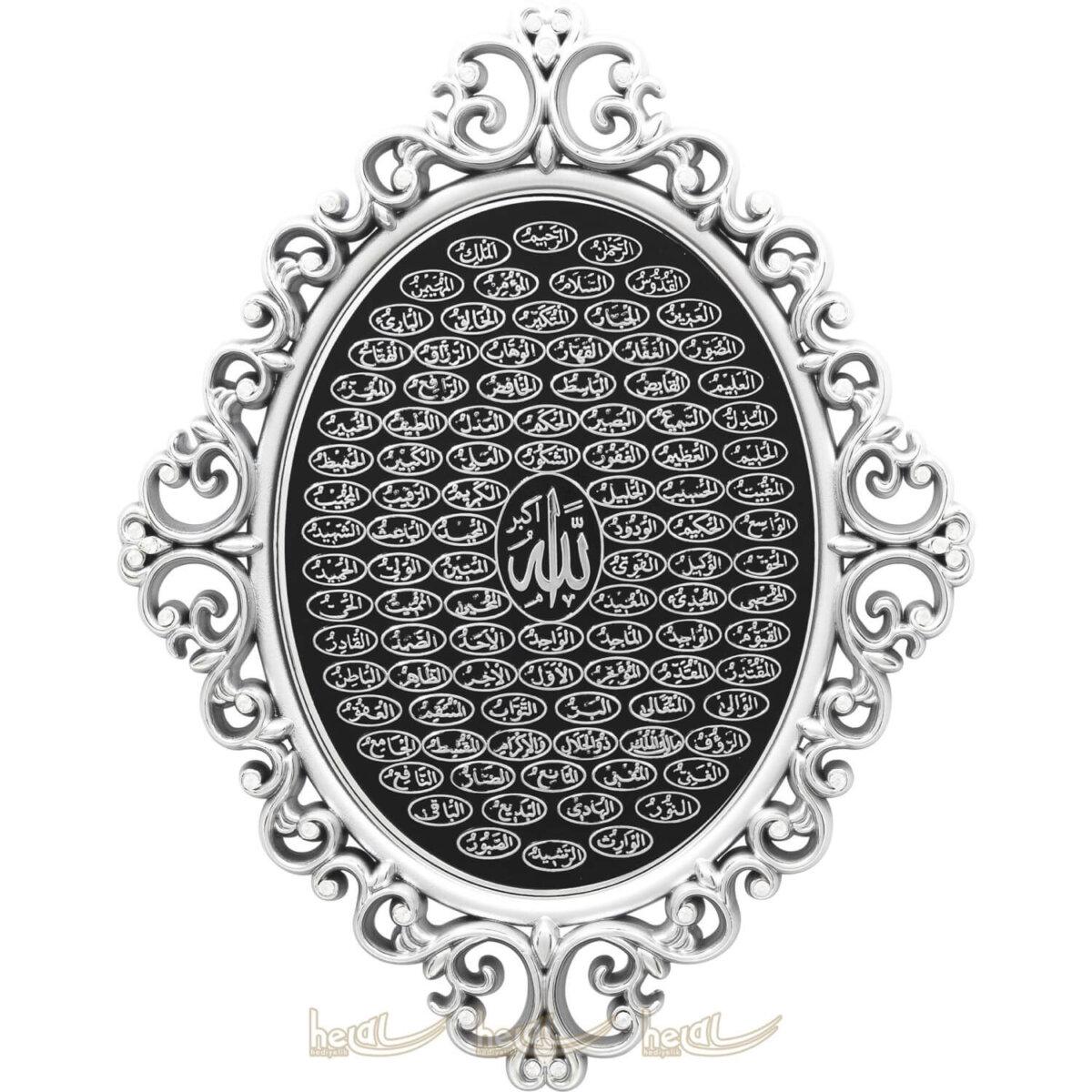 24x31cm Esmaül Hüsna Taşlı Osmanlı Motifli Modern Lüks Duvar Panosu Ayetli Ürünler