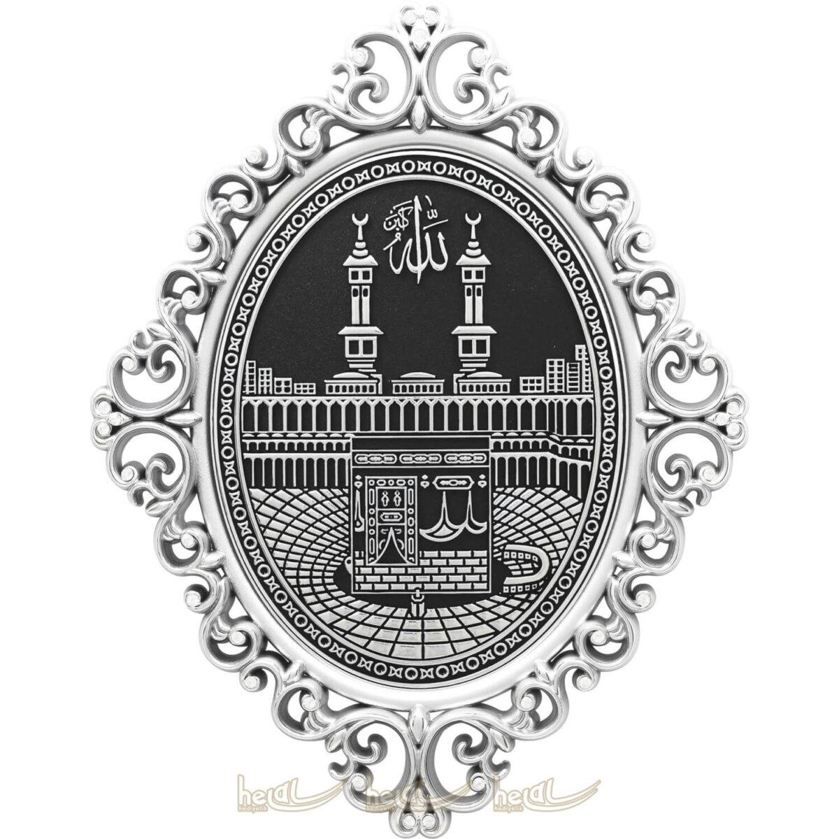 28x38cm Büyük Kabe-i Şerif Mekke Hac Dini Hediye Osmanlı Motifli Modern Lüks Duvar Panosu Kabe