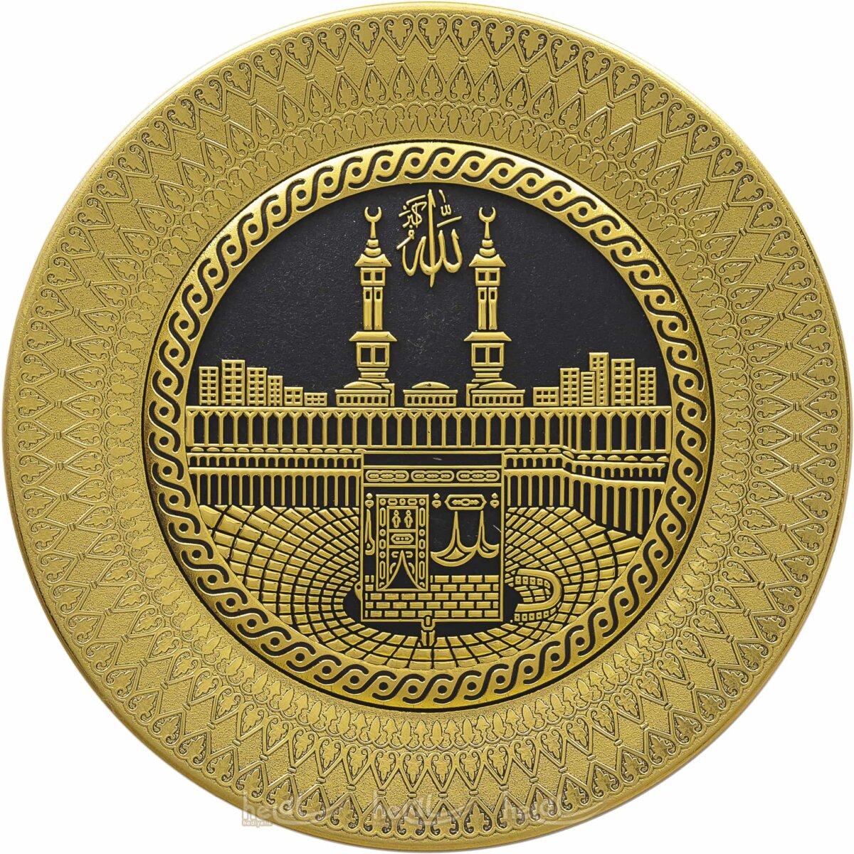 21cm Kabe-i Şerif Mekke Hac Dini Hediyelik Tabak Duvar Dekorasyonu Kabe