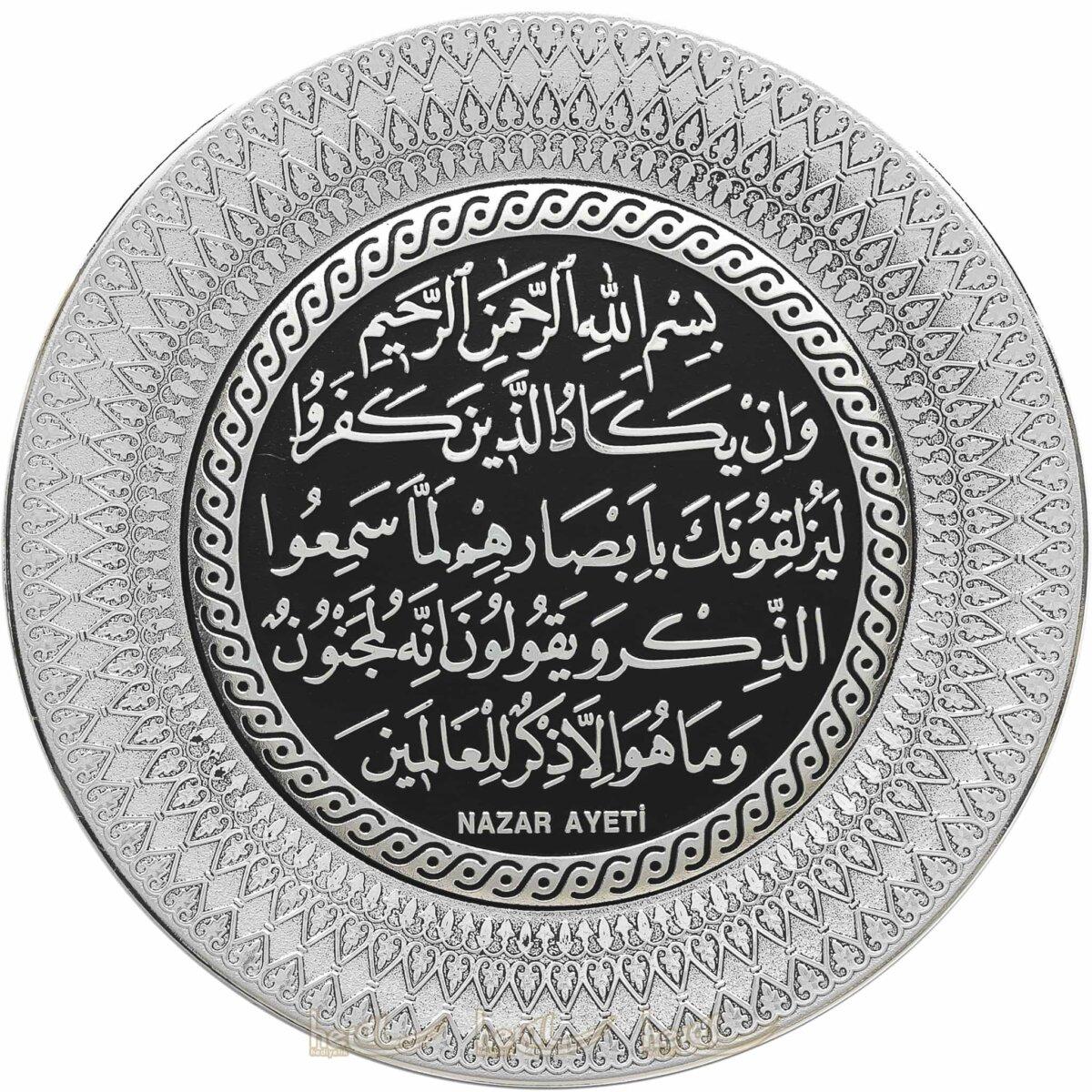 21cm Nazar Duası Yazılı Tabak Masa Üstü ve Duvar Süsü Ayetli Ürünler