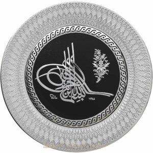 21cm Osmanlı Besmele Tuğralı Tabak Masa Üstü ve Duvar Süsü 21cm Osmanlı Besmele Tuğralı Tabak Masa Üstü ve Duvar Süsü