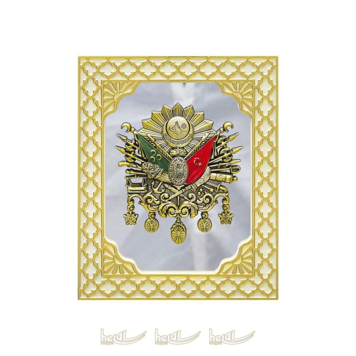 18x23cm Aynalı Osmanlı Devlet Arması Ayaklı Masa Üstü ve Duvar Panosu Osmanlı Tabloları