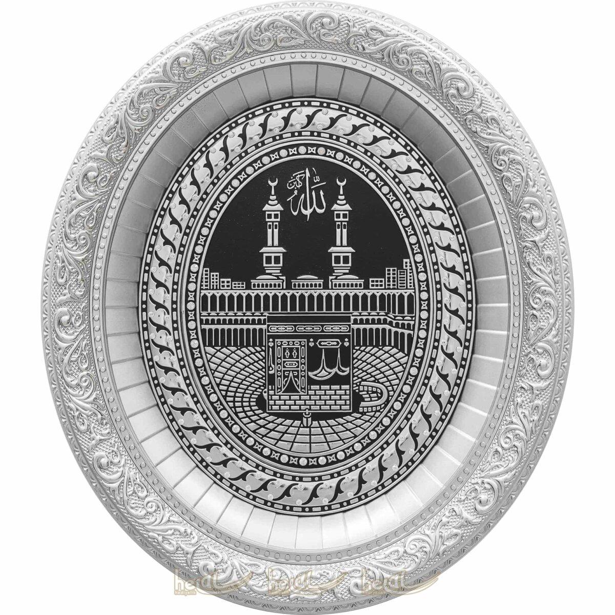 32x37cm Kabe-i Şerif Mekke Hac Dini Hediye Masa Üstü ve Duvar için Mini Camlı Çerçeveli Tablo Kabe