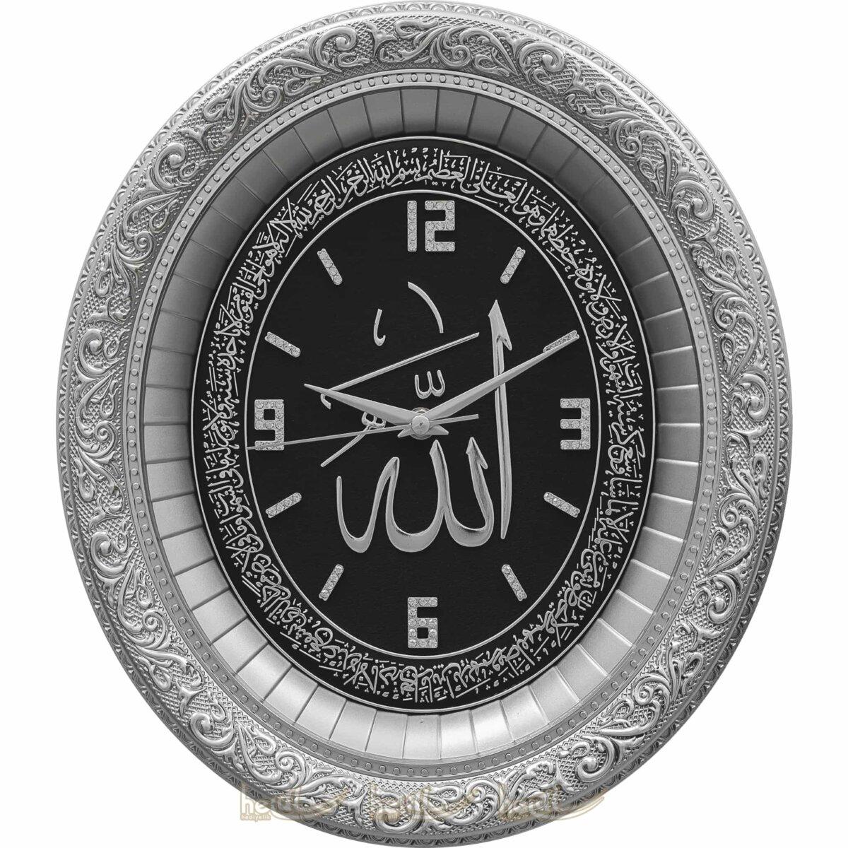 32x37cm Ayetel Kürsi ve Allah c.c. İsmi Celil Lafzlı Duvar ve Masa Üstü Saat Tablo Saatler