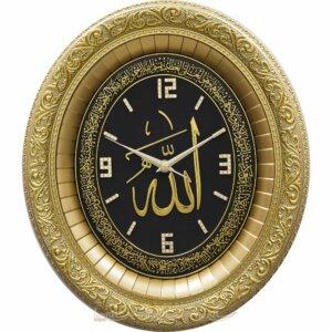 32x37cm Allah c.c.- İsmi Celil Lafzlı Oval Duvar ve Masa Üstü Saat Tablo Saatler