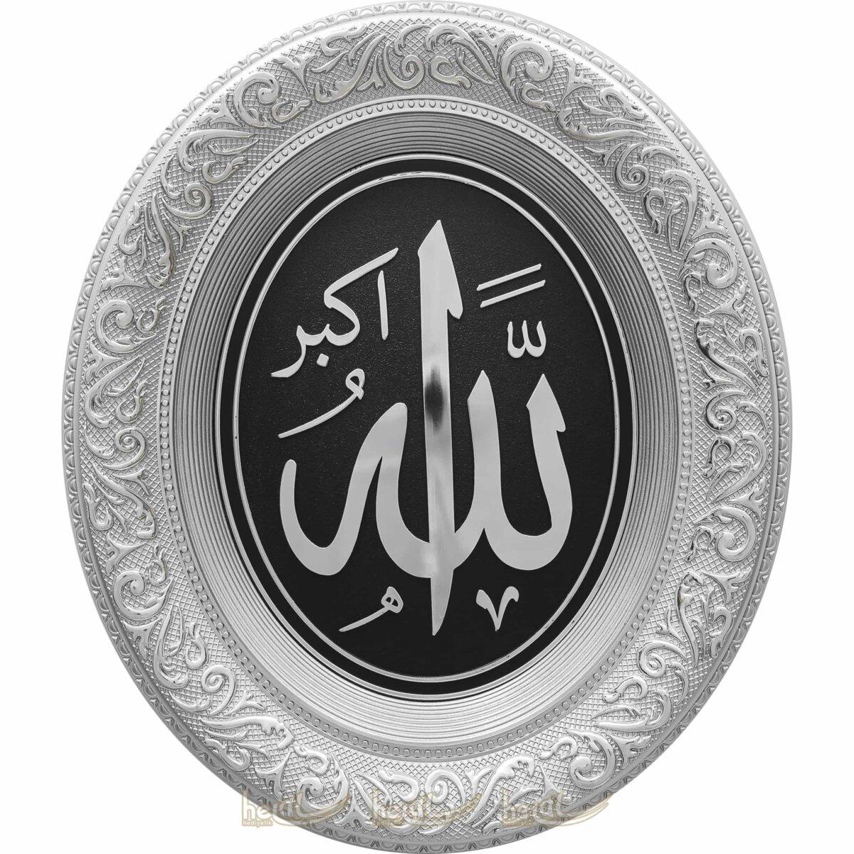 44x51cm İsmi Celil Allah cc. Lafzı Oval Çerçeve Tablo Ayetli Tablolar