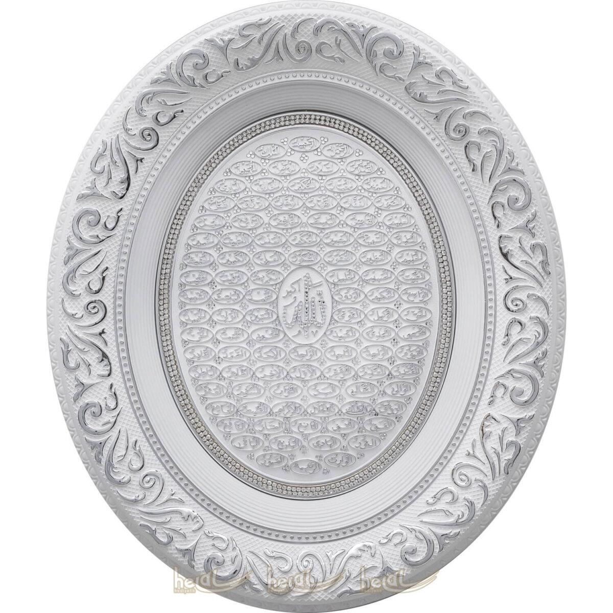 44x51cm Esma-ül Hüsna Oval Az Taşlı Çerçeve Tablo Ayetli Tablolar