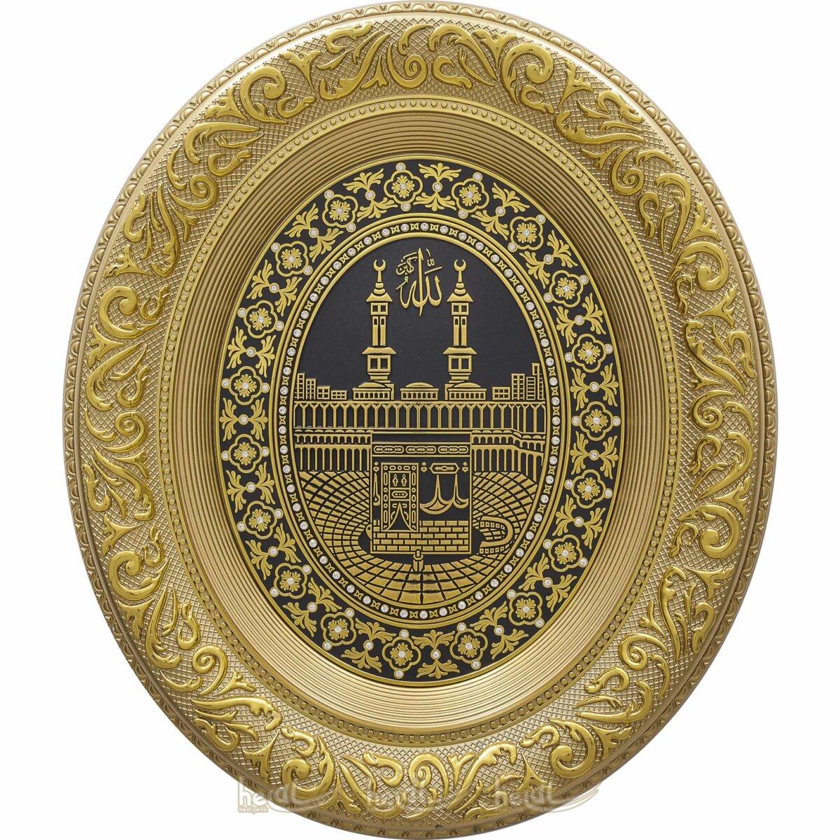 44x51cm Kabe-i Şerif Az Taşlı Mekke Hac Dini Hediye Oval Camlı Çerçeveli Tablo Kabe