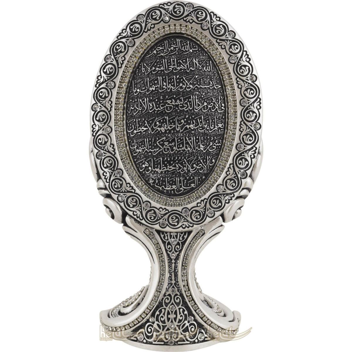 Ayetel Kürsi Dualı Oval Ayna Tasarımı Lüks Biblo Dini Hediyeler ( 10×19 cm) Biblolar