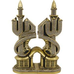 Cami Müsenna Biblo Allah cc. Muhammed sav. Minareli Kristal Taşlı Lüks 3 Boyutlu Dini Hediyeler ( 18×26 cm) Biblolar