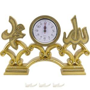 Allah cc. – Muhammed sav. Masa Üstü Saatli Kristal Taşlı Lüks Biblo ( 28×20 cm) Biblolar