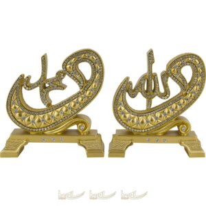 Küçük Boy Vav Allah cc. Muhammed sav. Lafzı 2′ li Biblo Seti Kristal Taşlı Dini Hediyeler ( 10×12 cm) Biblolar