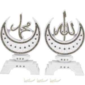 Küçük Boy Hilalli Allah cc. Muhammed sav. Lafzı  2′ li Biblo Seti Kristal Taşlı Dini Hediyeler ( 9×15 cm) Biblolar