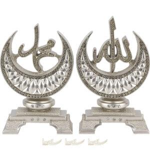 Orta Boy Hilalli Allah cc. Muhammed sav. Lafzı 2′ li Biblo Seti Kristal Taşlı Dini Hediyeler ( 10×17 cm ) Biblolar