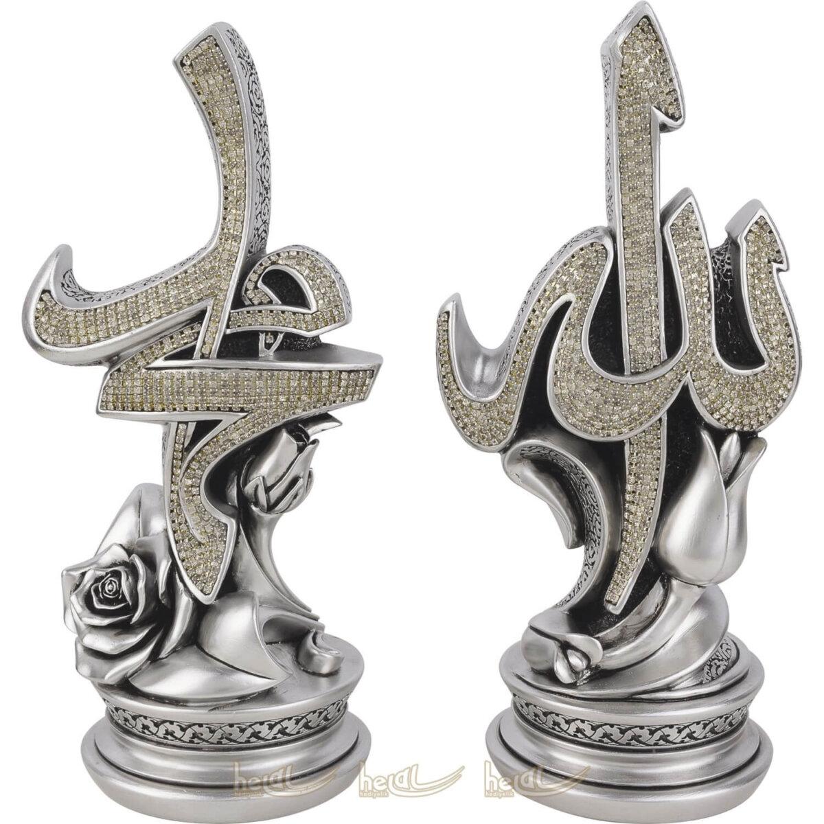Allah Lafzı Güllü Tasarım  2′ li Biblo Seti Kristal Taşlı Dini Hediyeler (11×22 cm) Biblolar