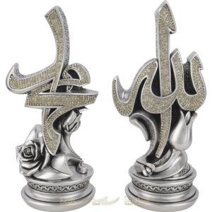 Allah cc.- Muhammed sav. Lafzı Kabartma Yazılı Kitap Kuran Lüks Biblo Dini Hediyeler ( 11×16 cm ) Allah cc.- Muhammed sav. Lafzı Kabartma Yazılı Kitap Kuran Lüks Biblo Dini Hediyeler ( 11×16 cm )