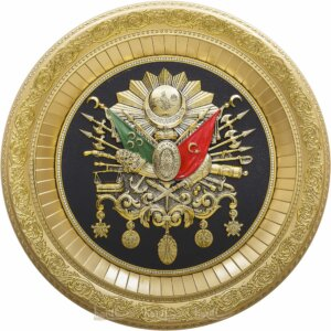 56 cm Büyük Yuvarlak Osmanlı Devler Arması Kabartma Lüks Çerçeveli Tablo Osmanlı Tabloları