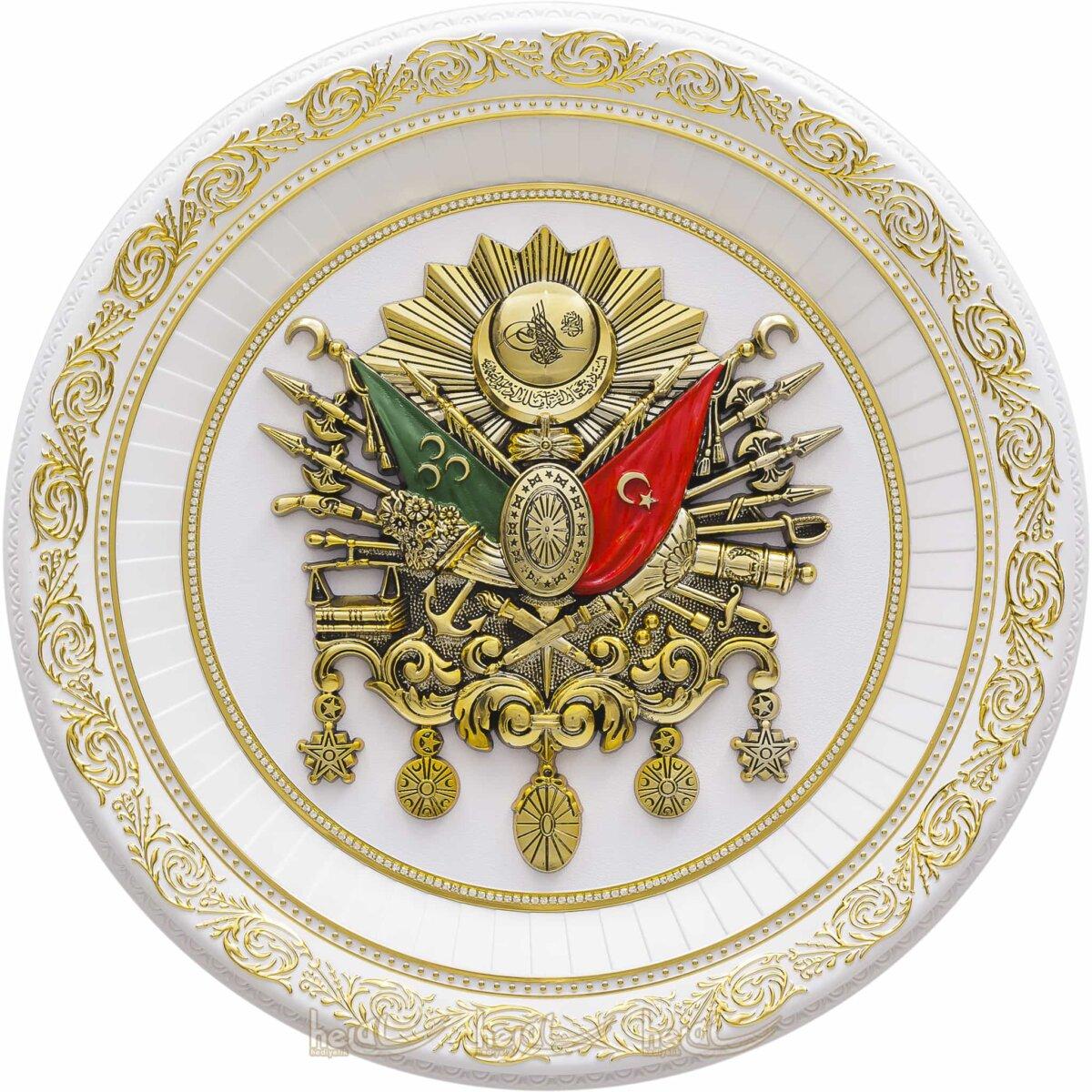 56 cm Büyük Yuvarlak Osmanlı Devlet Arması Kabartma Lüks Çerçeveli Tablo Osmanlı Tabloları