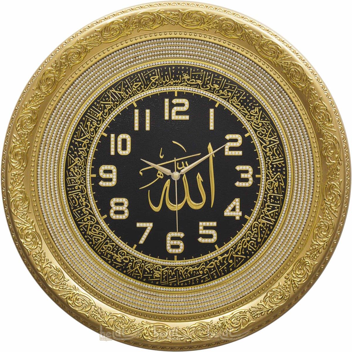 56cm Büyük Lüks Taşlı Allah cc.- İsmi Celil Lafzlı Daire Duvar Saati Tablo Saatler