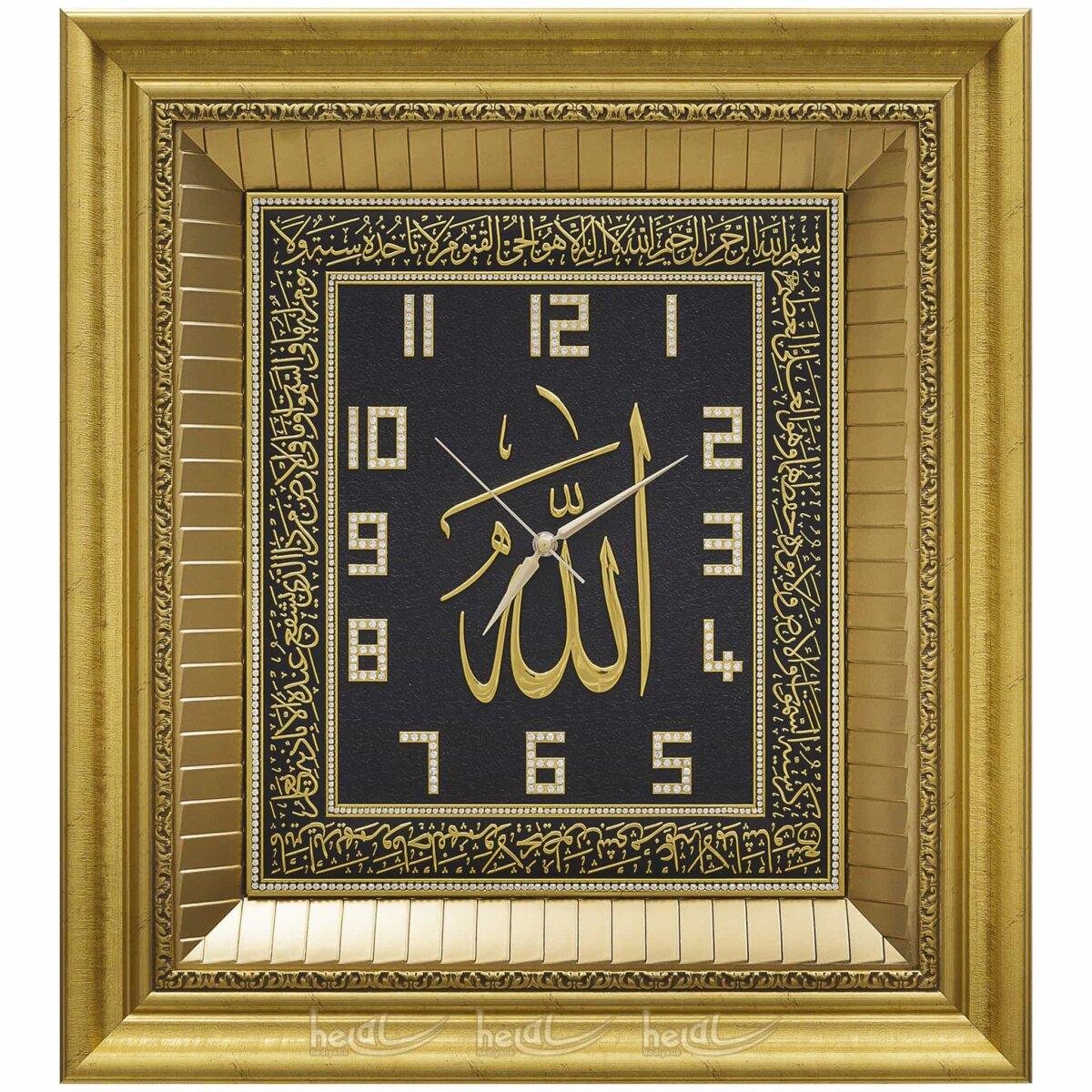 54x60cm Büyük Lüks Taşlı Ayetel Kürsi ve Allah cc. Lafzlı Duvar Saati Tablo Saatler