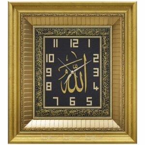 54x60cm Büyük Lüks Taşlı Ayetel Kürsi ve Allah cc. Lafzlı Duvar Saati Tablo 54x60cm Büyük Lüks Taşlı Ayetel Kürsi ve Allah cc. Lafzlı Duvar Saati Tablo