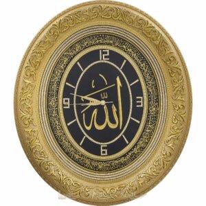 52x60cm Büyük Lüks Taşlı Ayetel Kürsi ve Allah cc. Lafzlı Duvar Saati Tablo Saatler
