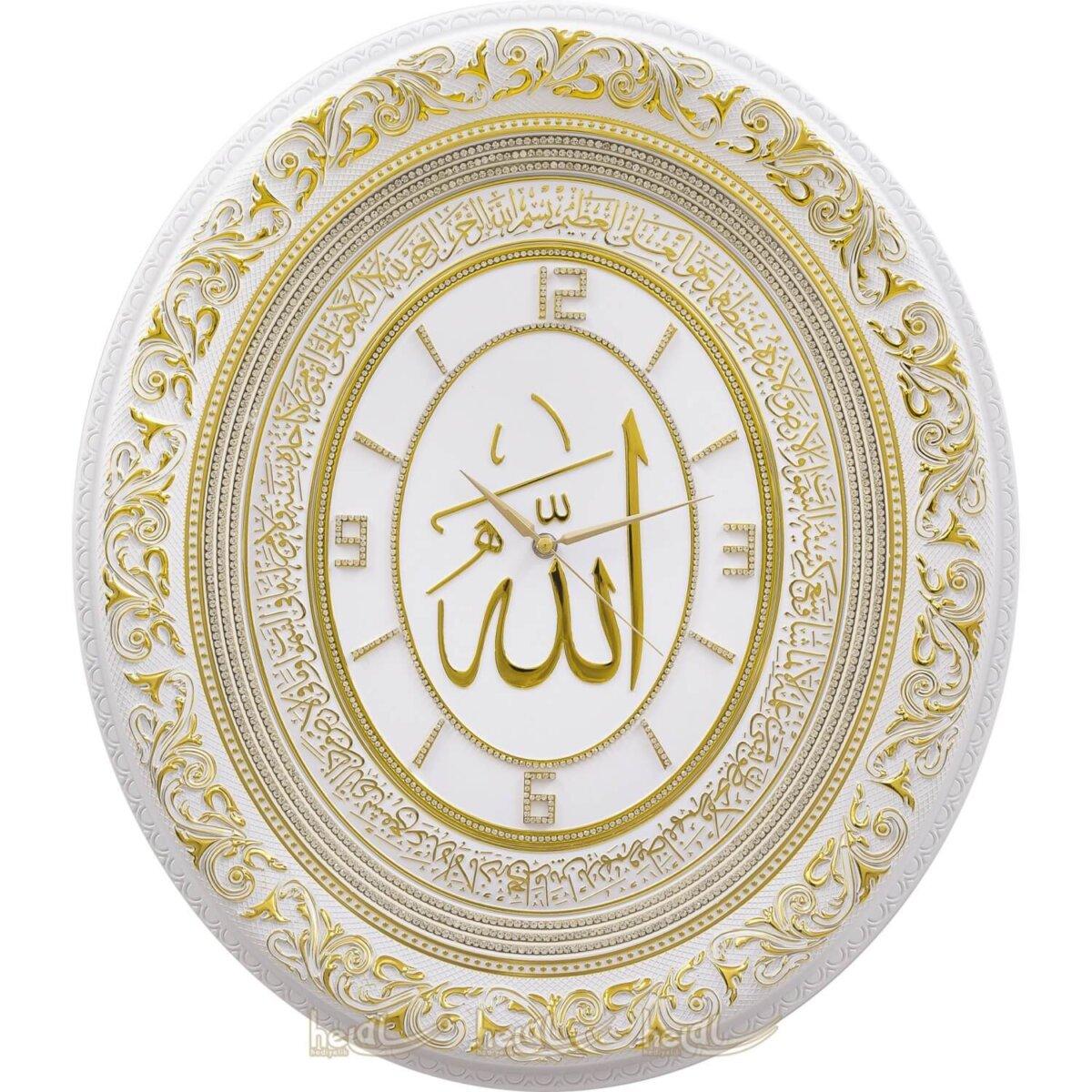 52x60cm Büyük Lüks Taşlı Ayetel Kürsi ve Allah cc. Lafzlı Duvar Saati Tablo 52x60cm Büyük Lüks Taşlı Ayetel Kürsi ve Allah cc. Lafzlı Duvar Saati Tablo