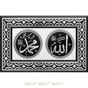 19x24cm Allah cc.- Muhammed sav. Lafzı Kabartmalı Oval Duvar Panosu Ayetli Ürünler