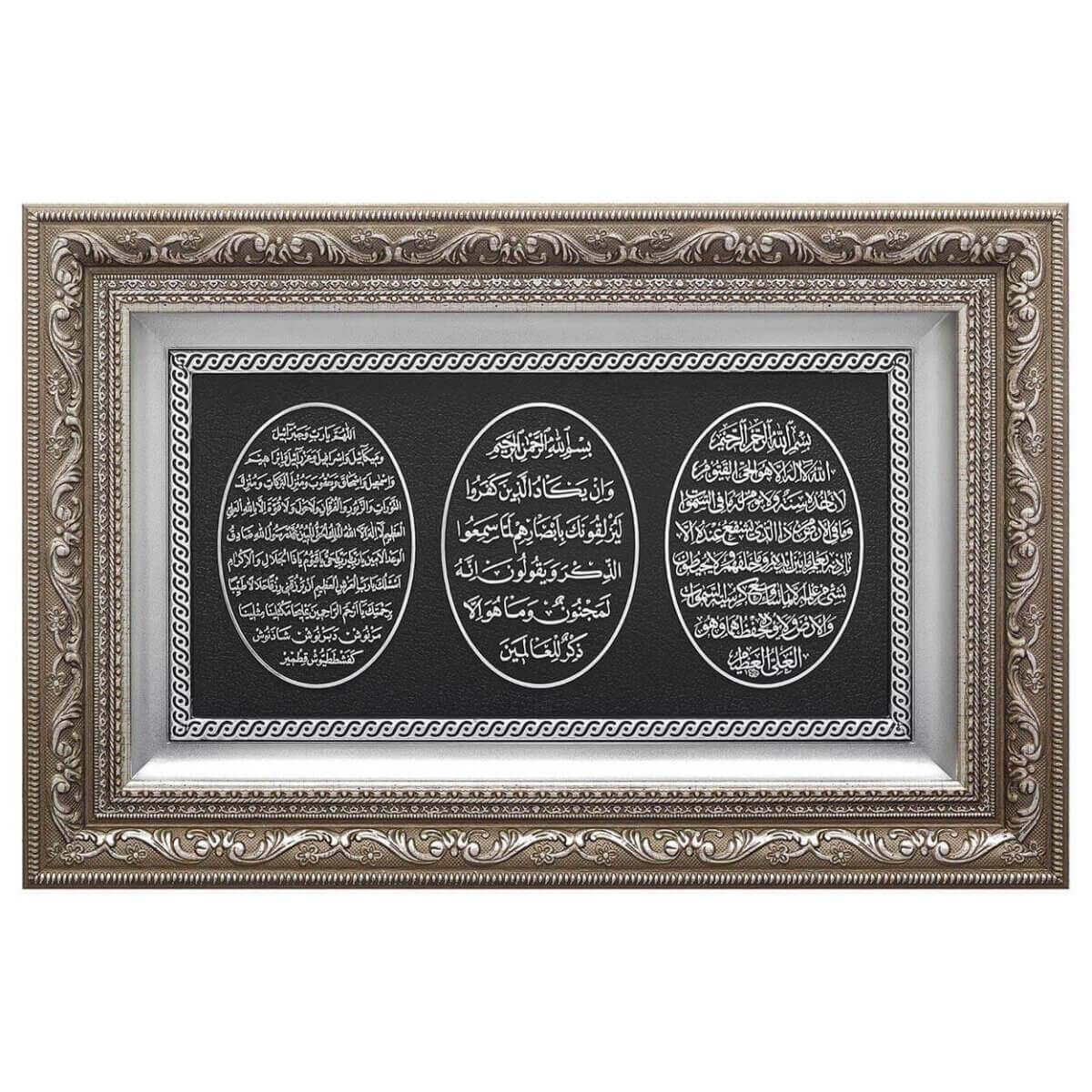 28x43cm Ayetel Kürsi-Nazar- Bereket(Karınca) Duası Kapı Girişine Uygun Çerçeve Tablo Ayetli Tablolar