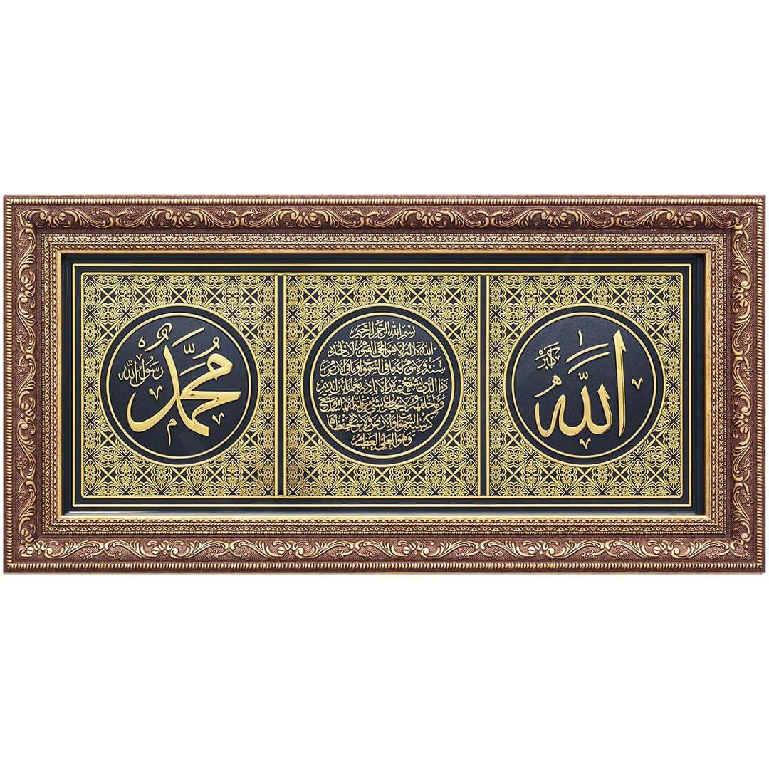 30x60cm Allah cc. – Muhammed sav. Lafzı ve Ayetel Kürsi Yazılı 3′ lü Ayet Çerçeve Tablo Ayetli Tablolar