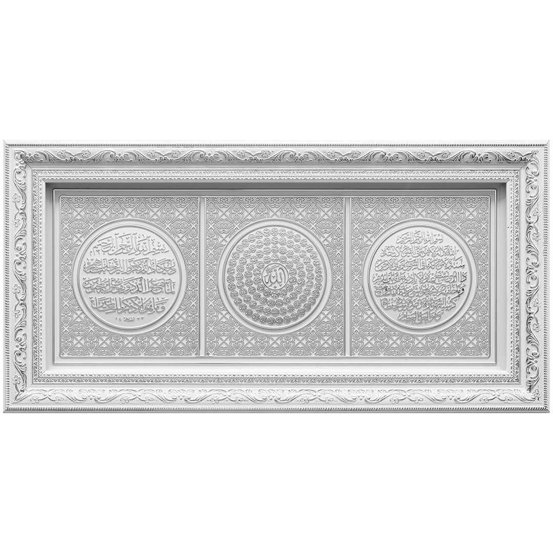 30x60cm Ayetel Kürsi-Nazar Duası- Esmaül Hüsna 3′ lü Ayet Çerçeve Tablo Ayetli Tablolar