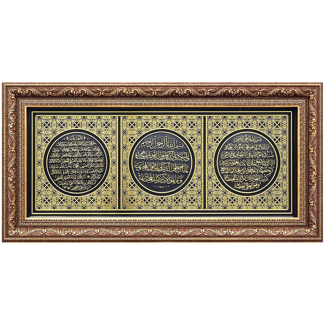 30x60cm Ayetel Kürsi – Nazar – Bereket( Karınca) Duası  3′ lü Ayet Çerçeve Tablo Ayetli Tablolar