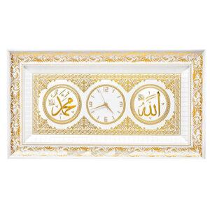 45x84cm Allah cc. Ve Muhammed sav. Lafzı Büyük Duvar Saati Tablo Saatler