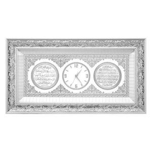 45x84cm Ayetel Kürsi- Nazar Duası Yazılı Büyük Duvar Saati Tablo Saatler