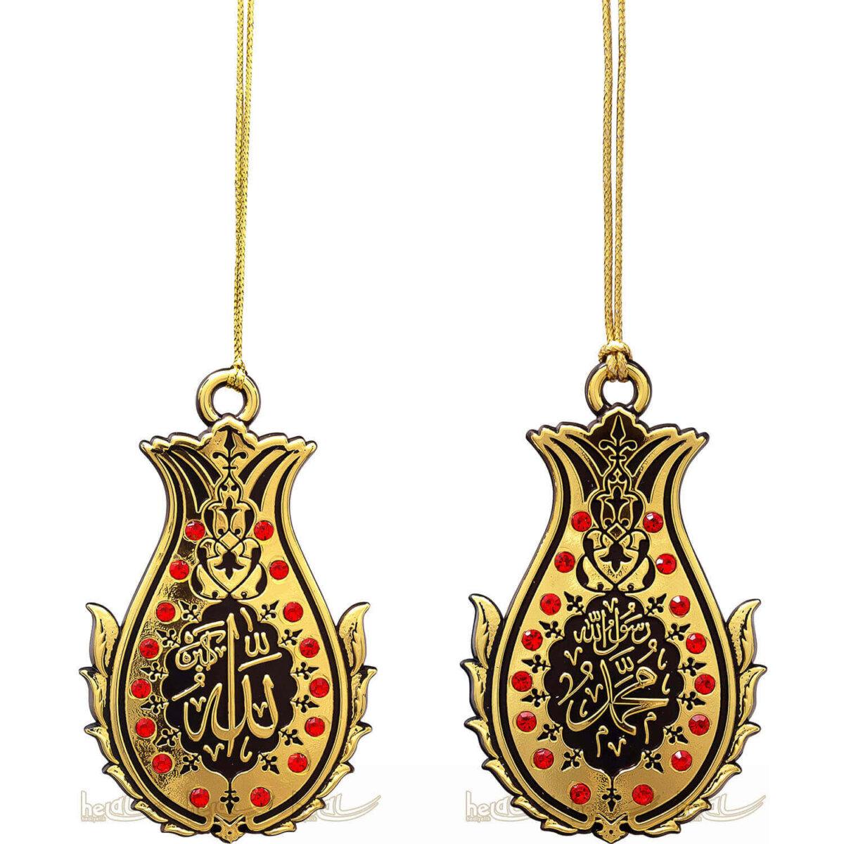 Allah cc – Muhammed sav Lafzı Dore Araç Süsü, Anahtarlık, Aksesuar Araç Süsü