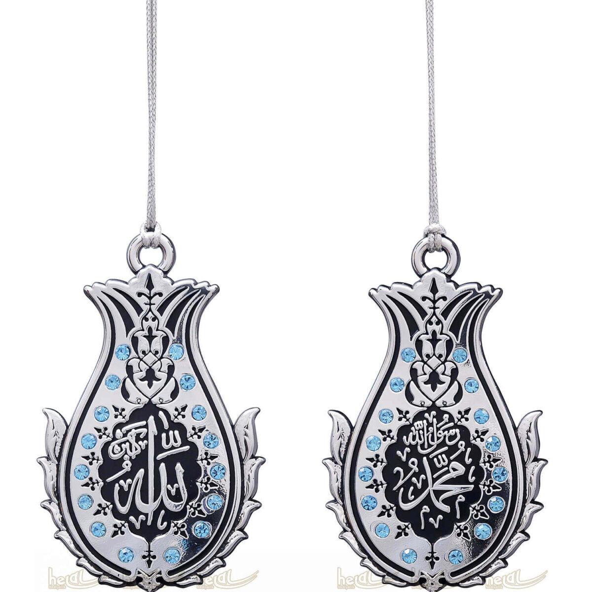 Allah cc – Muhammed sav Lafzı Gümüş Araç Süsü, Anahtarlık, Aksesuar Allah cc – Muhammed sav Lafzı Gümüş Araç Süsü, Anahtarlık, Aksesuar