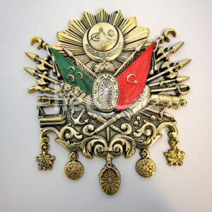 12x13cm No:2 Boş Plastik Kabartma Osmanlı Devlet Arması Osmanlı Armaları