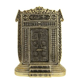 Büyük Vav Lafız Esmaül-Hüsna Yazılı Taşlı Biblo (39x30cm) Biblolar