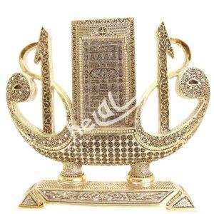 Elif – Vav – Esmaül Hüsna Yazılı Kabe Kapısı Biblo (30x27cm) Biblolar