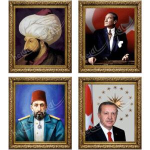 Dört Büyük Lider Portresi Ve Büyük Osmanlı Arması Tabloları Osmanlı Tabloları