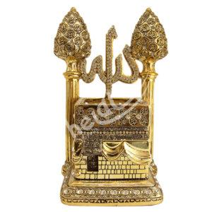 16x12cm Küçük Esmaül Hüsna Yazılı Kristal Taşlı Kabe Kaideli Biblo Biblolar
