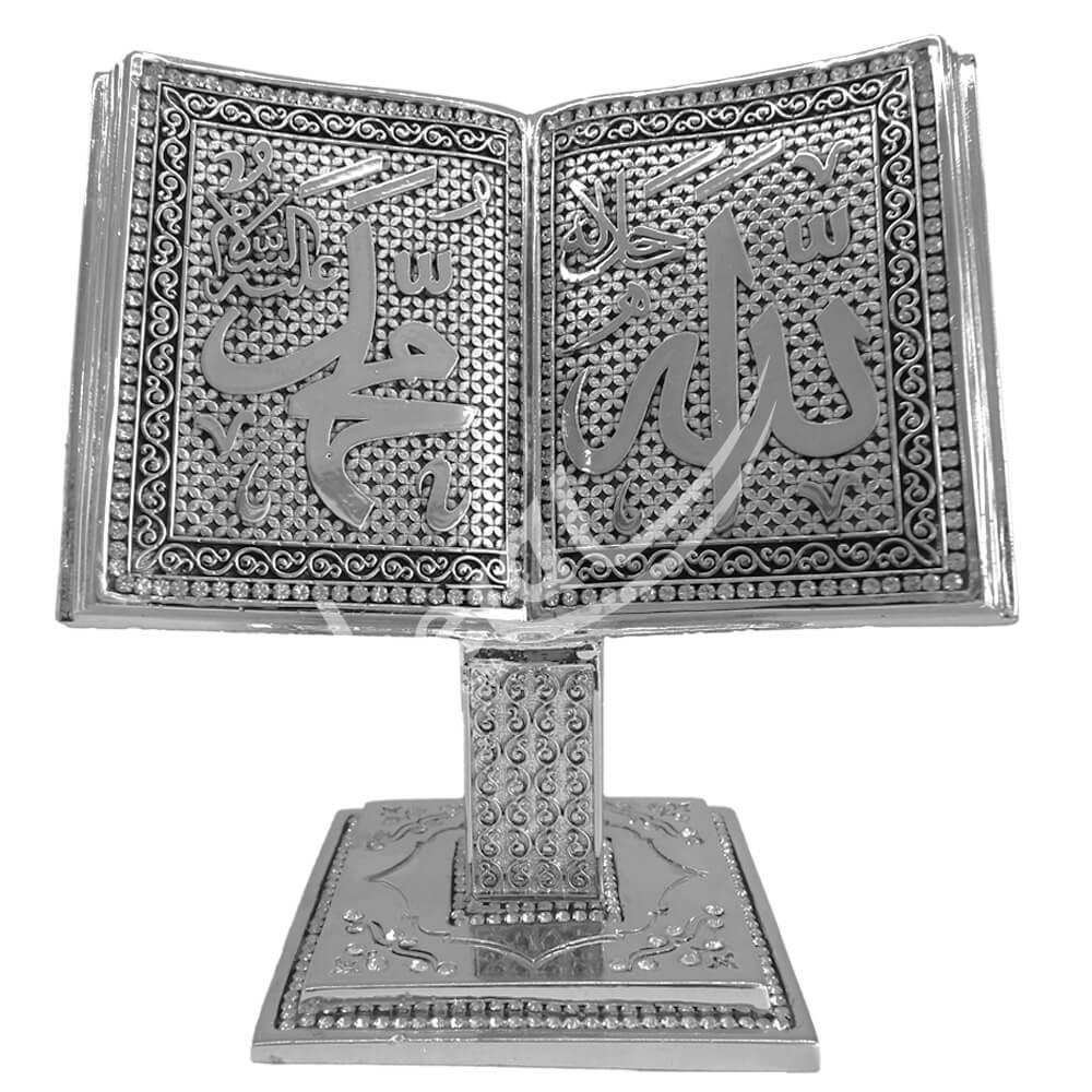 12x14cm Küçük Kuran Kitap Rahle Allah cc. Muhammed sav. Lafzı Biblo Biblolar