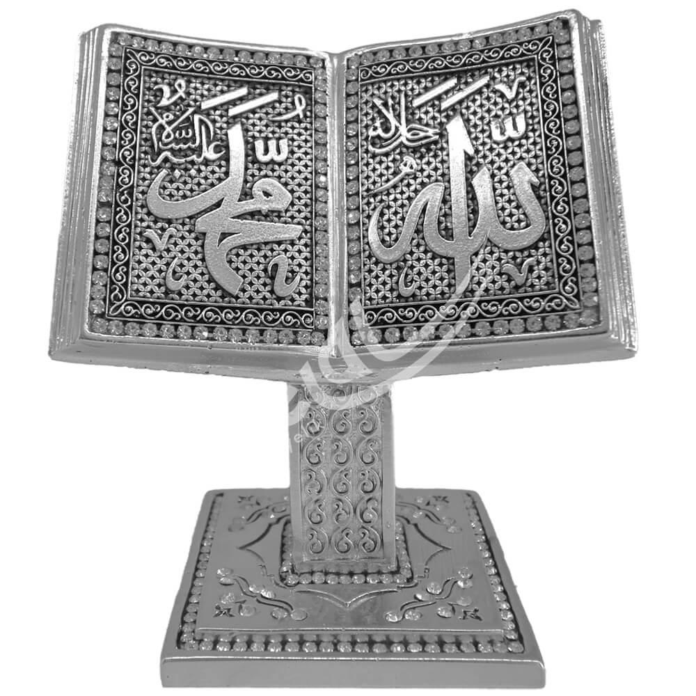 19x20cm Büyük Kuran Kitap Rahle Allah cc. Muhammed sav. Eafzı Biblo Biblolar