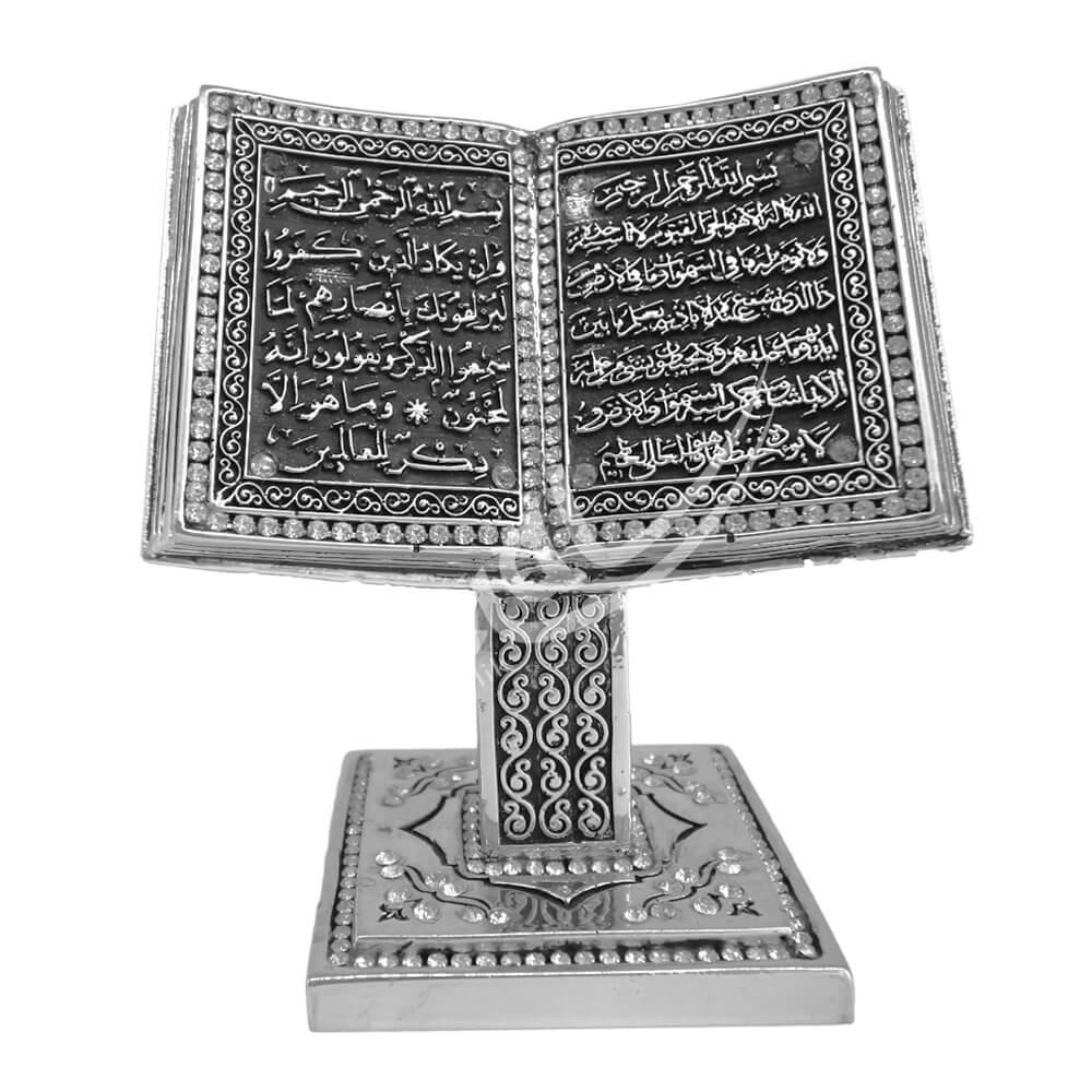 19x20cm Büyük Kuran Kitap Rahle Ayetel Kürsi – Nazar Duası Biblo Biblolar