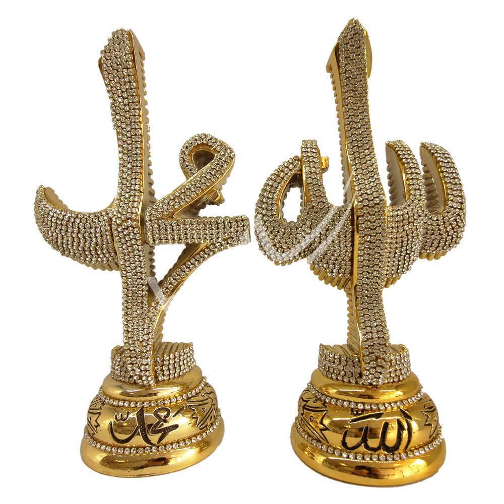 32x16cm Lüks  Allah cc – Muhammed sav. Taşlı Biblo Seti Biblolar
