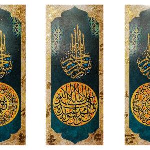 40X100CM Kelime-i Şehadet – Fatiha – İhlas 3 Ayetli Simli Kanvas Tablo Dini